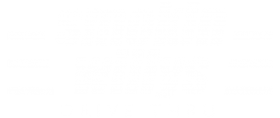 Smokin' Willy's